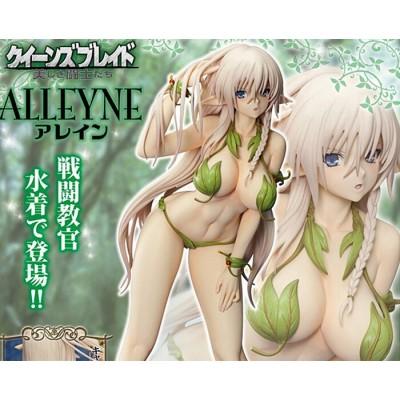 Queens Blade - Figura de Alleyne