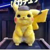 Peluche Detective Pikachu