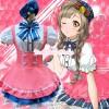 Love Live - Cosplay Minami Kotori