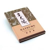 Cuaderno Especial Natsume Yuujinchou