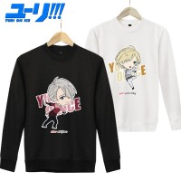 Yuri on Ice - Sudadera Unisex