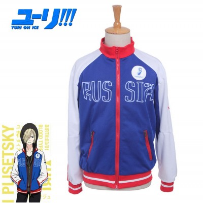 Yuri On Ice - Chaqueta Yuri Plisetsky