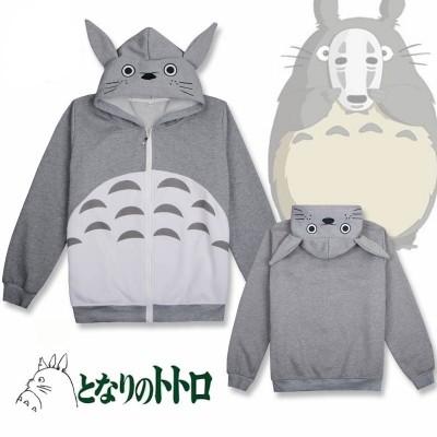 Totoro - Chaqueta con capucha y cremallera