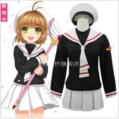 Sakura Card Captor - Cosplay Uniforme
