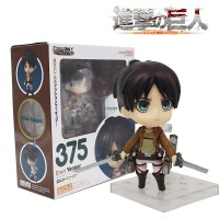 Attack On Titan - Nendoroid Eren Jaeger