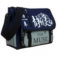 The Muse - Bolso Tipo Bandolera