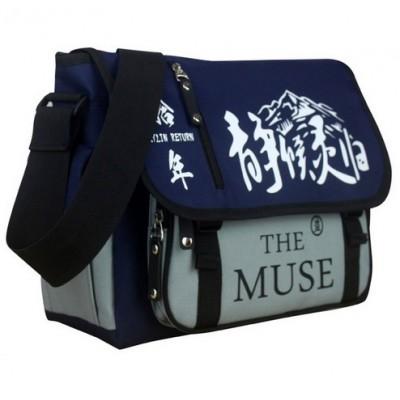 The Muse - Bolso Tipo Bandolera