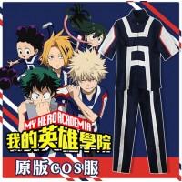 Boku No Hero - Uniforme Deportivo
